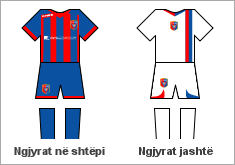 Kostumet e Vllaznisë
